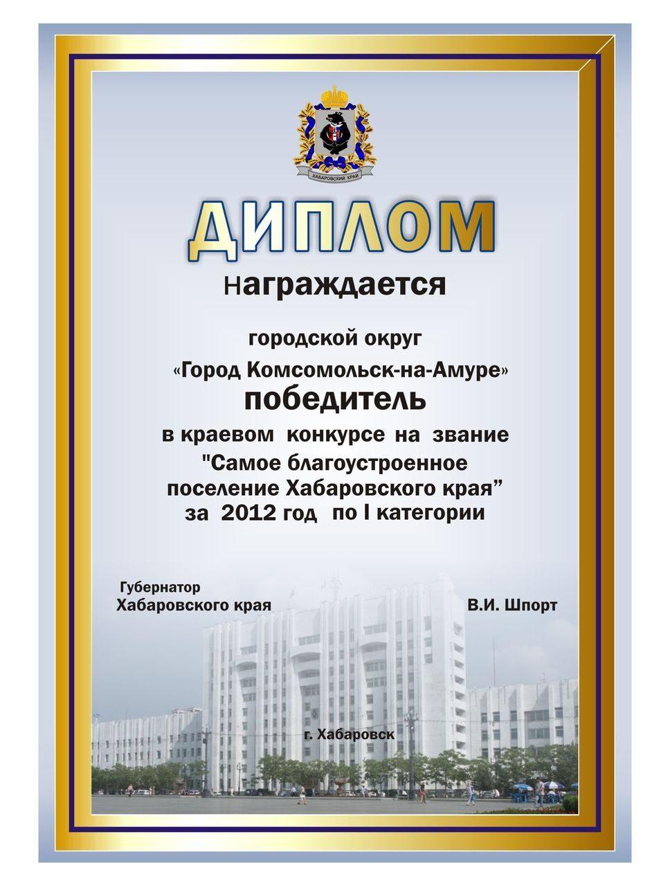 макет диплома А полиграфический дизайн макет диплома А4