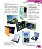 Katalog_2013_smallsize_Страница_091