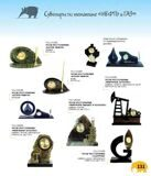 Katalog_2013_smallsize_Страница_131